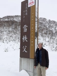 The Eye Health Centre - Dr Andrew Apel International Speaking Event Niseko Society of Neuromuscular Sciences
